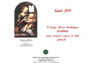 S. Natale 2019 – G.S.A.C.